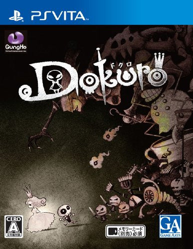 Image 1 for Dokuro