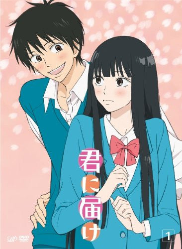 Image 1 for Kimi Ni Todoke Vol.1