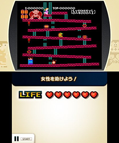 Image 5 for Famicom Remix Best Choice