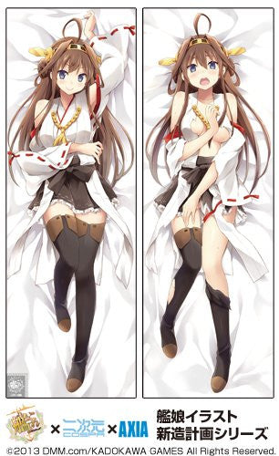 Kantai Collection ~Kan Colle~ - Kongou - Dakimakura Cover (Axia, Cospa)