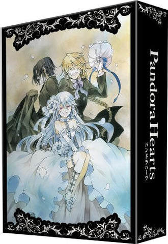 Image for Pandorahearts DVD Retrace VII