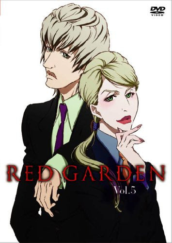 Image 3 for Red Garden DVD Box 2 [Limited Edition]