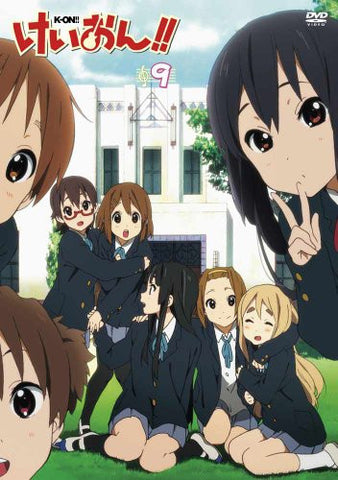 Image for Keion! 9