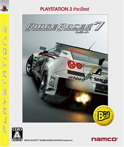 Image 1 for Ridge Racer 7 (PlayStation3 the Best)