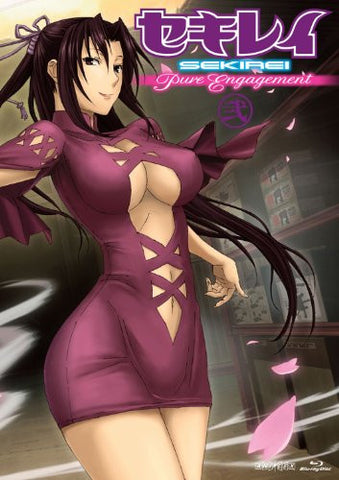 Image for Sekirei - Pure Engagement 2 [Blu-ray+CD Limited Edition]