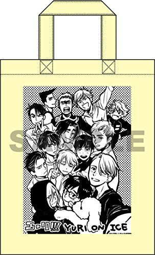 Image 2 for Yuri!!! on Ice - Vol. 1 - Limited Edition (Blu-ray)