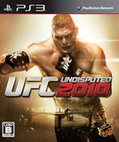 Thumbnail 1 for UFC Undisputed 2010