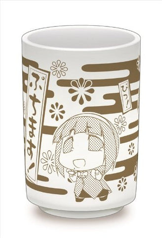 Image for Puchimasu! - Piyo Piyo - Tea Cup - 14 (Zext Works)