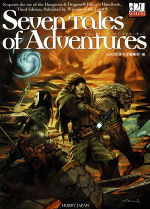 Image 1 for Seven Tales Of Adventures Game Book / Rpg