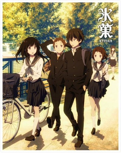 Image 1 for Hyouka Vol.1 [Blu-ray+CD Limited Edition]