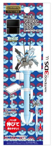 Image 1 for Expand! Mascot Touch Pen Plus for 3DS LL (Black Kyurem Over Drive)