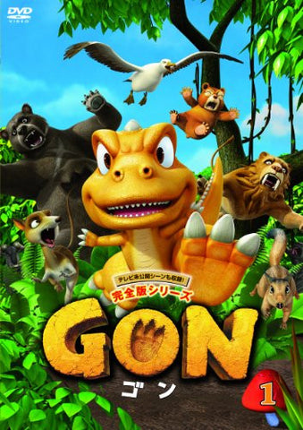 Image for Gon 1