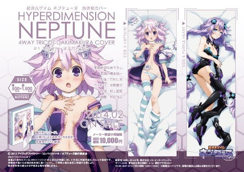 Image 3 for Choujigen Game Neptune - Choujigen Game Neptune mk2 - Neptune - Purple Heart - Dakimakura Cover (Sol International)