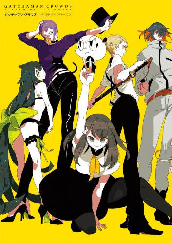 Image 1 for Gatchaman Crowds Kinako Design Works