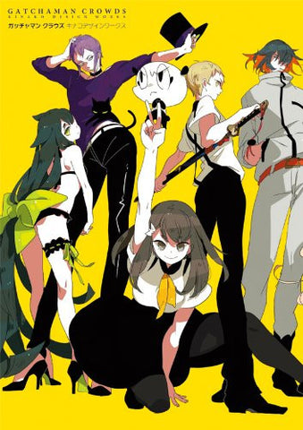 Image for Gatchaman Crowds Kinako Design Works
