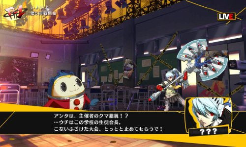 Image 3 for Persona 4 The Ultimate in Mayonaka Arena
