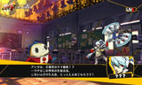 Thumbnail 3 for Persona 4 The Ultimate in Mayonaka Arena