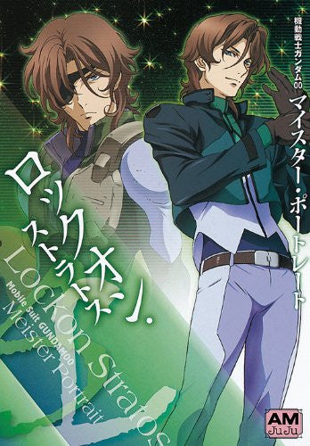 Image 1 for Gundam 00 Meister Portrait Lockon Stratos Illustration Art Book