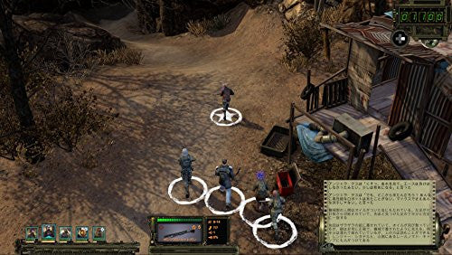 Image 10 for Wasteland 2: Director's Cut