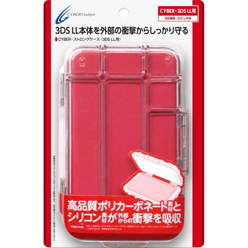 Image 3 for Strong Case for 3DS LL (Red)