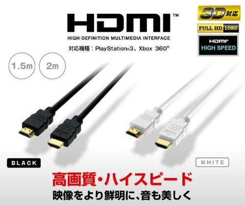 Image for Hori HDMI Cable 2M (Black)