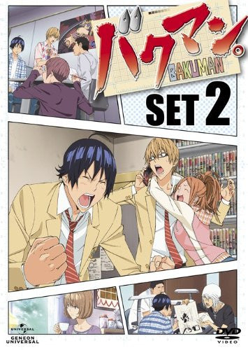 Image 1 for Bakuman 1st Series DVD Set 2 [Limited Pressing]