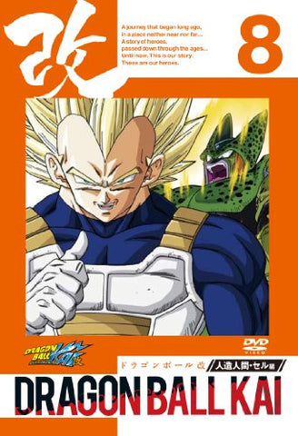 Image for Dragon Ball Kai Jinzou Ningen Cell Hen Vol.8