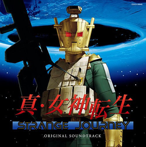 Image 1 for Shin Megami Tensei STRANGE JOURNEY Original Soundtrack