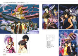 Thumbnail 4 for Infinite Ryvius Complete Artworks Analytics Illustration Art Book