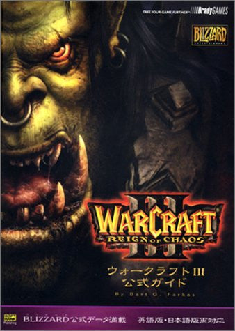 Image for Warcraft 3 Iii Strategy Guide Book / Windows