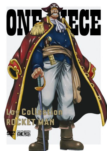 Image 1 for One Piece Log Collection - Rocket Man [Limited Pressing]