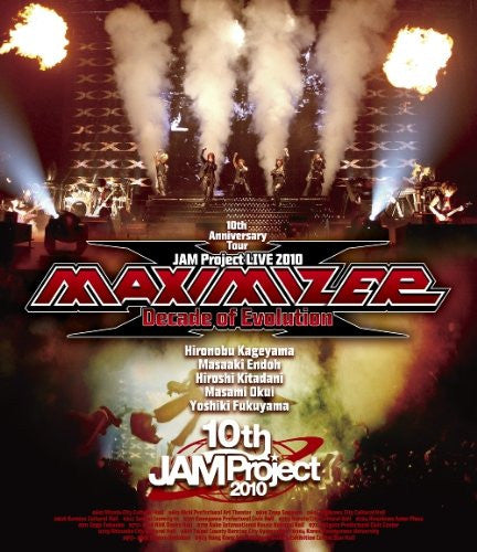 Image 1 for Jam Project Live 2010 Maximizer - Decade Of Evolution Live BD