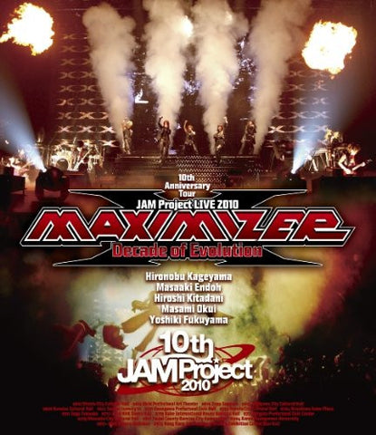 Image for Jam Project Live 2010 Maximizer - Decade Of Evolution Live BD