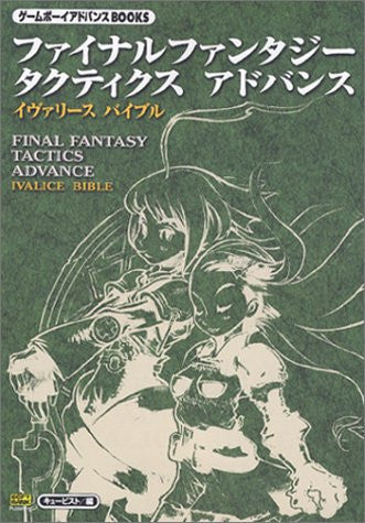 Image for Final Fantasy Tactics Advance Ivalice Bible Book / Gba