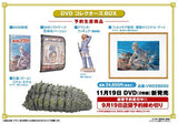Thumbnail 2 for Nausicaa of the Valley of the Wind DVD Collector's Box [Limited Edition]