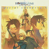 Thumbnail 1 for Hoshigami: Ruining Blue Earth Special Soundtrack