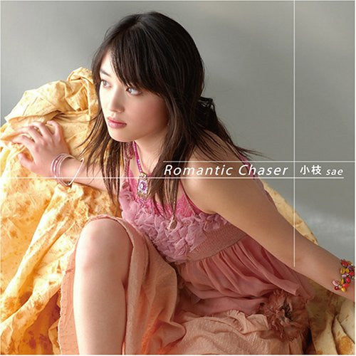 Image 1 for Romantic Chaser / Sae