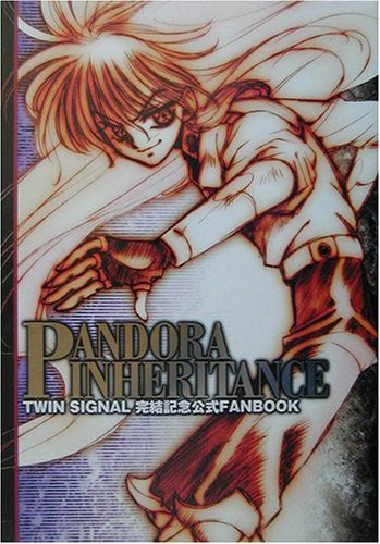 Image 1 for Pandora Inheritance Twin Signal Complete Anniversary Official Fan Book