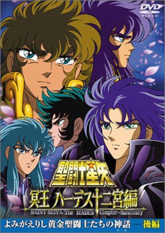 Image for Saint Seiya The Hades Chapter - Sanctury: Yomigaerishi Gold Saint tachi no Shinwa Part 2 of 2