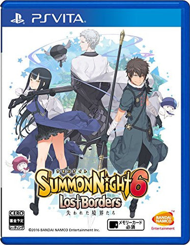 Image for Summon Night 6 Lost Borders [Summon Night 15th Anniversary Deluxe Pack]