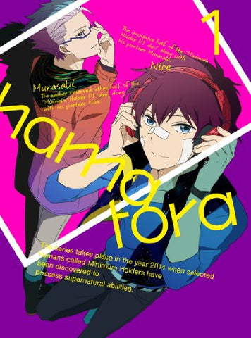 Image for Hamatora Vol.1 [Limited Edition]