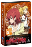 The Sacred Blacksmith / Seiken No Blacksmith Vol.5 - 4
