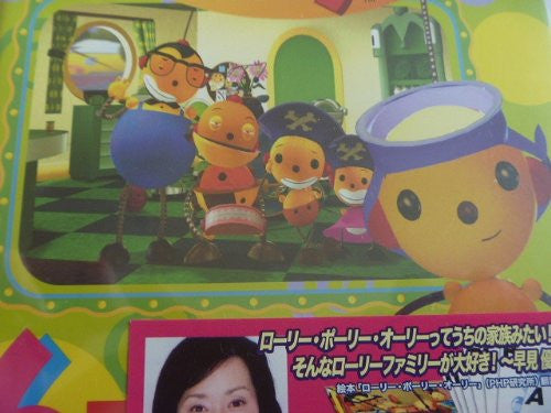 Image 1 for Rolie Polie Olie Vol.6