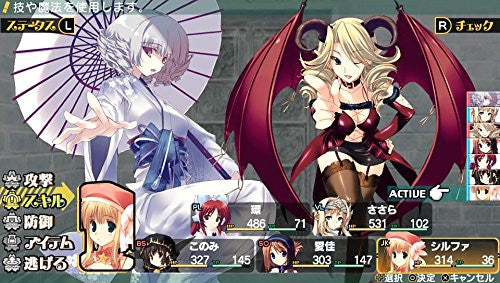 Image 8 for To Heart 2 Dungeon Travelers [Premium Edition]