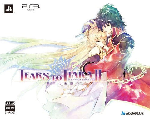 Image for Tears to Tiara 2: Haou no Matsuei [Limited Edition]