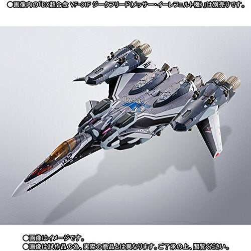 Image 5 for DX CHOGOKIN VF-31F SIEGFRIED - MESSER IHLEFELD CUSTOM - Super Parts Set