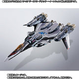 Thumbnail 5 for DX CHOGOKIN VF-31F SIEGFRIED - MESSER IHLEFELD CUSTOM - Super Parts Set