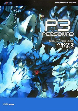 Image 1 for Persona 3 Official Guide Book (Atlas Famitsu) / Ps2