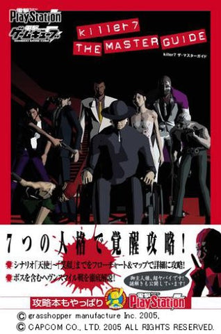 Image for Killer 7 The Master Guide Book/ Gc