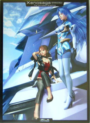 Image 1 for Xenosaga Episode Ii 2 : Jenseits Von Gut Und Bose The Complete Graphics Book / Ps2